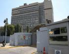 Υπάλληλος της ΕΥΠ κατήγγειλε στον εισαγγελέα στέλεχος για σεξουαλική παρενόχληση