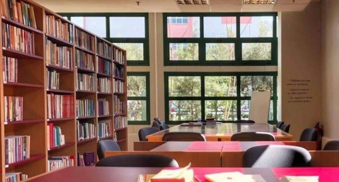 «Book away» στη Γλυφάδα ! Συντροφιά για τους Γλυφαδιώτες τα βιβλία της Δημοτικής Βιβλιοθήκης – Διαθέσιμοι 20.000 τίτλοι