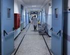 «Χρυσές δουλειές» στα νοσοκομεία: Άρπαζαν πορτοφόλια και ό,τι έβρισκαν