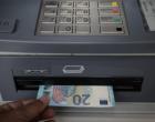 Ποιοι κερδίζουν έως 218 ευρώ τον μήνα στη σύνταξή τους – Αναλυτικά παραδείγματα
