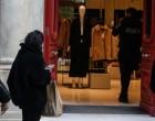 Ετοιμος νέος κωδικός SMS για ψώνια σε καταστήματα λιανεμπορίου