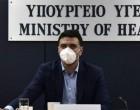 Κορωνοϊός: Έκτακτη σύσκεψη Κικίλια για την αντιμετώπιση ενός ενδεχόμενου τρίτου κύματος της πανδημίας στη χώρα μας