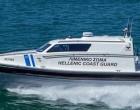 Σκάφος στο Λιμενικό για τη μεταφορά ασθενών από Σαμοθράκη και Θάσο