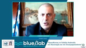 moralis blue lab