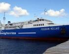 Μηχανική βλάβη στο «Ποσειδών Ελλάς» στο λιμάνι του Πειραιά