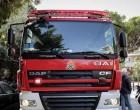 Συναγερμός στην Πυροσβεστική: Φωτιά σε κτήριο στην Μεταμόρφωση