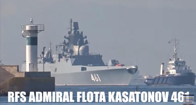 Στο λιμάνι του Πειραιά η υπερσύγχρονη ρωσική φρεγάτα «Ναύαρχος Κασατόνοβ» (βίντεο)