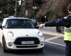 Νέος ΚΟΚ: Online point system, διαβάθμιση παραβάσεων, σύνδεση με το Taxisnet -Οι 5 βασικές αλλαγές