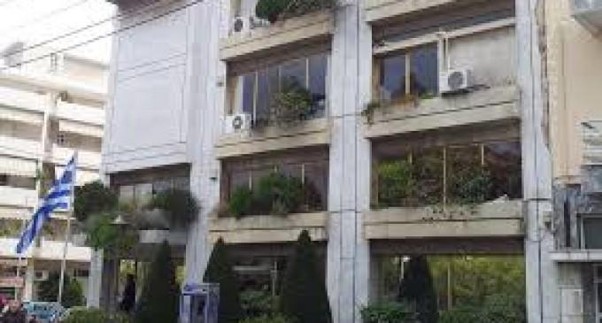 Αναστολή λειτουργίας του Δημαρχείου στο Μοσχάτο και του π. Δημαρχείου Ταύρου λόγω κρουσμάτων COVID-19