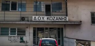 Επίθεση με τσεκούρι στην ΔΟΥ Κοζάνης: Αναγνώριση γενναιότητας κι αυτοθυσίας από την ΑΑΔΕ για τους δύο υπαλλήλους