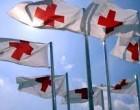 Ίδρυση Περιφερειακού Τμήματος του Ερυθρού Σταυρού Σαλαμίνας