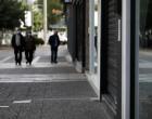 Κουρεμένα ενοίκια: Πληρώνονται σήμερα 150.000 ιδιοκτήτες ακινήτων