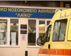 Εφιαλτική εφημερία στο Λαϊκό – Πρόεδρος εργαζομένων: «Δύο ασθενείς πέθαναν περιμένοντας ΜΕΘ» – Σταμάτησαν το βράδυ οι εισαγωγές Covid