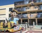 Με άρματα, χωρίς πληρώματα το 27ο Καρναβάλι Νίκαιας- Ρέντη
