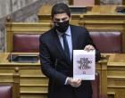 Αυγενάκης: «Πολεμάμε κάθε μορφή κακοποίησης στον αθλητισμό, στο σχολείο, στο γήπεδο, στην αλάνα -Καμία ανοχή»
