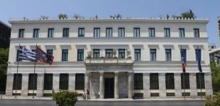 Δημιουργείται το πρώτο Συμβουλευτικό Κέντρο Γυναικών στην Αθήνα