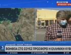 «Αγαπησιάρικο» ευτράπελο live: Περαστικός αγκάλιασε Κρητικό ρεπόρτερ της ΕΡΤ