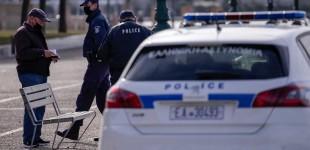 Κορωνοϊός: 10 συλλήψεις και πάνω από 450.000 ευρώ πρόστιμα για μη τήρηση των μέτρων