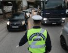 Απίστευτη πατέντα για να σπάσουν το lockdown στην Πάτρα: Ζητούν χαρτί από γιατρούς