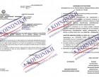 ΦΑΚΕΛΟΣ ΣΚΟΥΠΙΔΙΑ / Υπογραφές τεχνικού συμβούλου στο project επεξεργασίας απορριμμάτων Δήμων Περιφερειακής Ενότητας Πειραιά και Νήσων – Ποια εταιρεία αναλαμβάνει