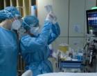Κορωνοιός: 580 κρούσματα – 398 διασωληνωμένοι – 24 θάνατοι – 166 εισαγωγές στα νοσοκομεία