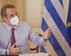 Μητσοτάκης στο υπουργικό για Εθνικό Σχέδιο Ανάκαμψης: Γιγαντιαίο πρόγραμμα 60 δισ. ευρώ