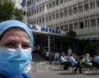 Κορωνοϊός: Συναγερμός στο νοσοκομείο «Μεταξά» για τη διασπορά σε προσωπικό και ασθενείς