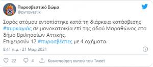 pyrosvestikh_tweet