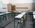 Πειραιάς: Νεκρός μαθητής ειδικού σχολείου από κορωνοϊό – Καταγγελία για μη λήψη μέτρων