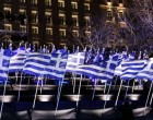 25η Μαρτίου: Εθνική επέτειος με διεθνή λάμψη – Όλο το λαμπρό εορταστικό πρόγραμμα
