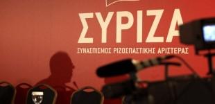 Εξηγήσεις για τα γεγονότα στο Πέραμα ζητά ο ΣΥΡΙΖΑ
