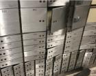 Εξιχνιάστηκε η υπόθεση διάρρηξης των θυρίδων σε τράπεζα στο Χαλάνδρι – Συνελήφθη ο δράστης