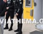 Εύβοια: Ένοπλη ληστεία σε υποκατάστημα τράπεζας στη Νέα Αρτάκη