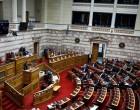 Βουλή: «Μονομαχία» Μητσοτάκη -Τσίπρα για την πανδημία