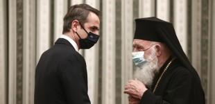 Μητσοτάκης με Αρχιεπίσκοπο Ιερώνυμο: Τετ α τετ για τη λειτουργία εκκλησιών το Πάσχα