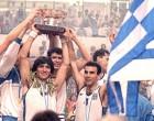 Μεγάλη στιγμή για τον Παναγιώτη Γιαννάκη -Μπήκε στο Hall of Fame της FIBA