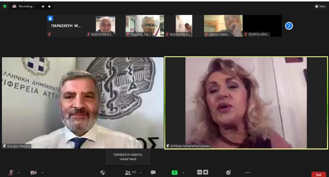 Απόλυτη επιτυχία είχε η τηλεδιάσκεψη της Περιφέρειας Αττικής που διοργάνωσε η Ευγενία Μπαρμπαγιάννη