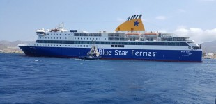 Blue Star Patmos: Ξεκινά η ακτοπλοϊκή σύνδεση Πειραιά-Μυτιλήνης