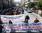 Πειραιάς: Απεργιακή κινητοποίηση στις 6 Μάη στην πλ. Καραϊσκάκη