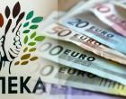 ΟΠΕΚΑ: Ημερομηνίες πληρωμής για όλα τα επιδόματα