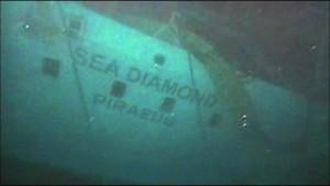 seadiamond_3