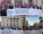 Νομαρχιακή Επιτροπή ΣΥΡΙΖΑ ΠΣ Πειραιά- Συμβολική δράση διαμαρτυρίας στην πόλη