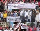 Νομαρχιακή Επιτροπή ΣΥΡΙΖΑ Πειραιά: Συμμετέχει στον αγώνα για την ανατροπή του «αντεργατικού νομοσχεδίου»