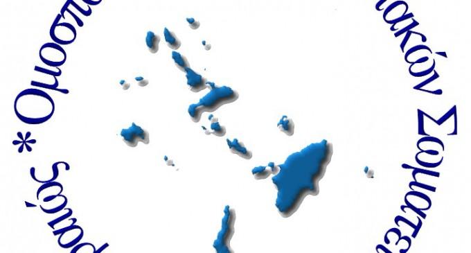 Ένας χρόνος χωρίς τον Δημήτρη Κρεμαστινό: Διαδικτυακή εκδήλωση για τη ζωή και το έργο του  Δημήτρη Κρεμαστινού