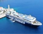 Δωρεάν μετακίνηση επιβατών με τα πλοία της SAOS FERRIES
