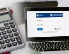 Φορολογικές δηλώσεις 2021: Ανοιξε η πλατφόρμα για υποβολή στο Taxisnet