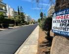 Ασφαλτοστρώσεις στους δρόμους της Γλυφάδας