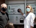 Με μεγάλη επιτυχία πραγματοποιήθηκε η 1η Γιορτή Ανακύκλωσης στον Πειραιά