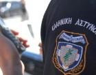 Άφαντοι άλλοι 6 ψηφιακοί ασύρματοι της Ελληνικής Αστυνομίας