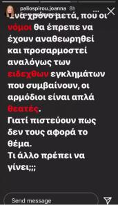 paliosp